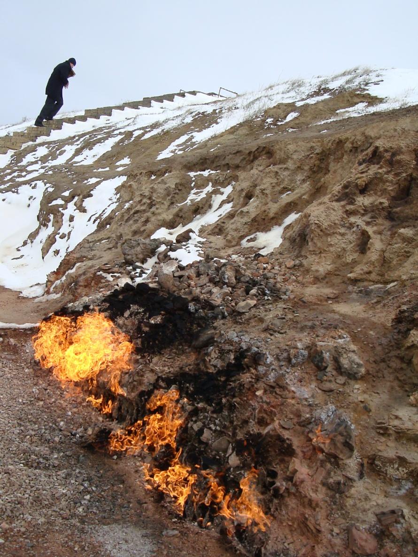 Fire Mountain in Azerbaijan