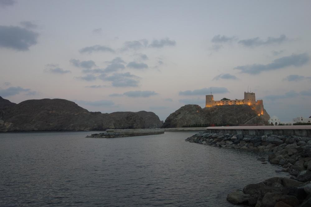 Oman OOOOH man
