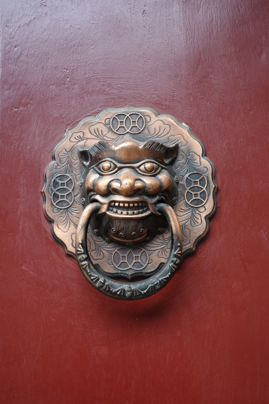 Knocking on Heaven's Door in Beijing