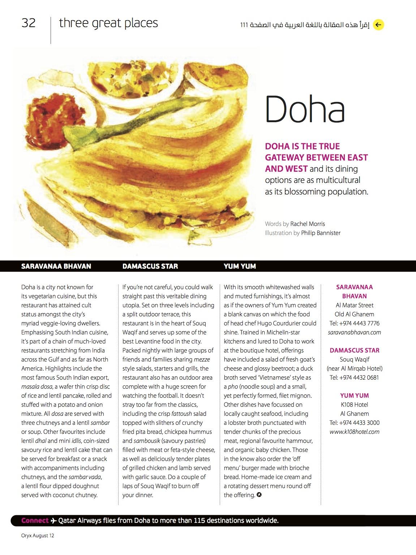 Doha eats