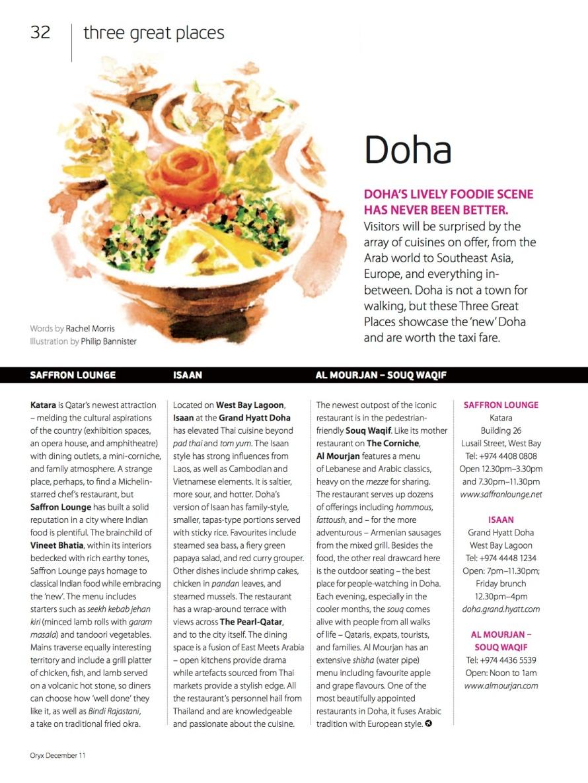 Doha's Foodie Awakening