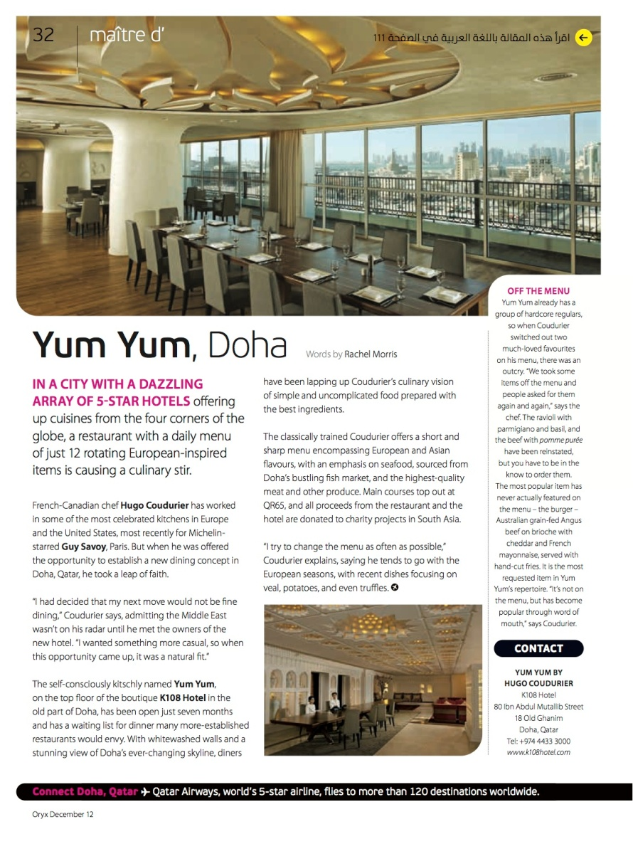 Doha's new dining destination...now with added cheese