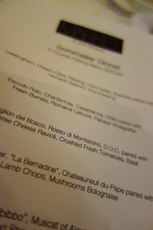 Burrata was the star of this menu