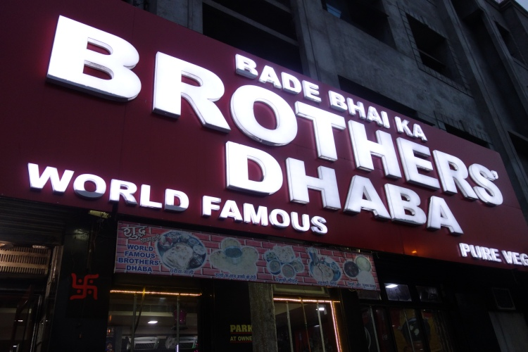 "The ""world famous"" Brothers Dhaba"