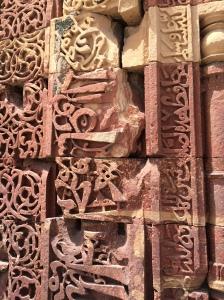 Beautiful carvings at the Qutib Minar in Delhi
