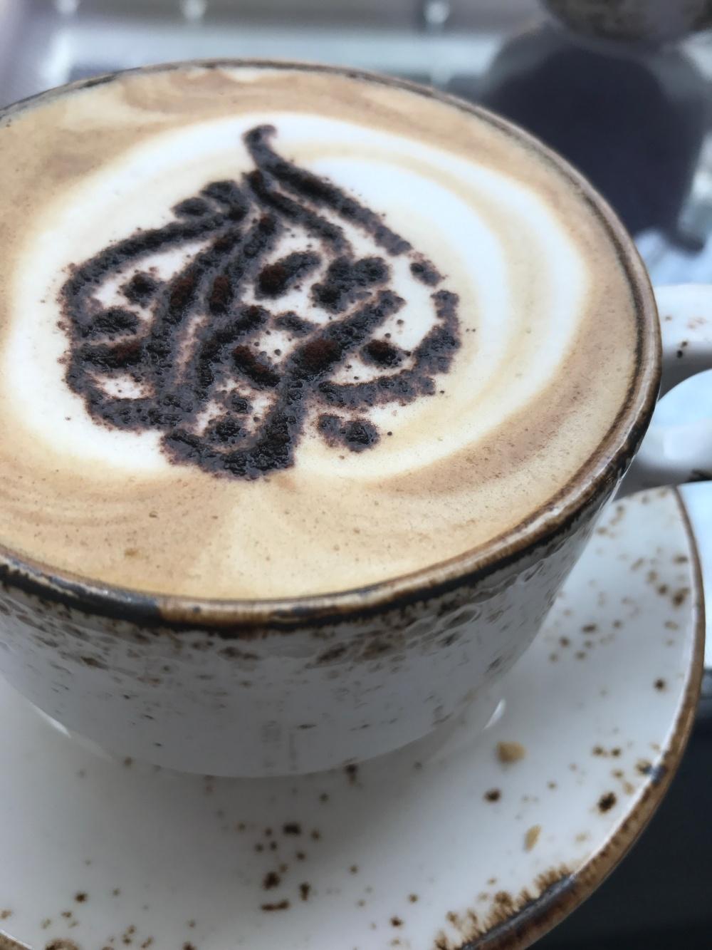 Al Jazeera Cafe Doha